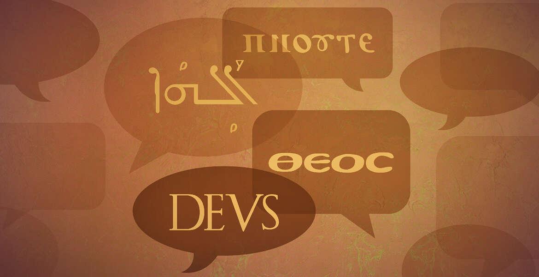 El don de hablan en lenguas